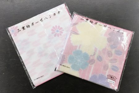 【オススメ商品】三重袷ガーゼハンカチ
