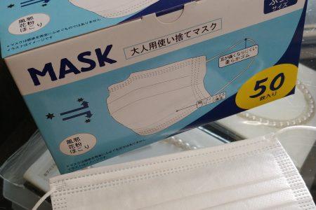 【入荷状況】マスクあります!