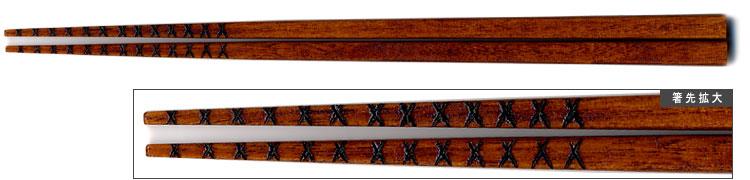 ラーメン箸(大)